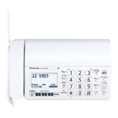 Panasonic  おたっくす KX-PZ210DL-W