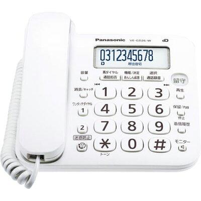 Panasonic  コードレス電話機 RU・RU・RU VE-GD26DL-W