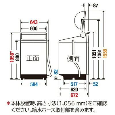 Panasonic  温水泡洗浄W NA-FA120V1-W