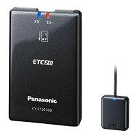 パナソニック Panasonic ETC2.0 DSRC 車載器 CY-ET2010D