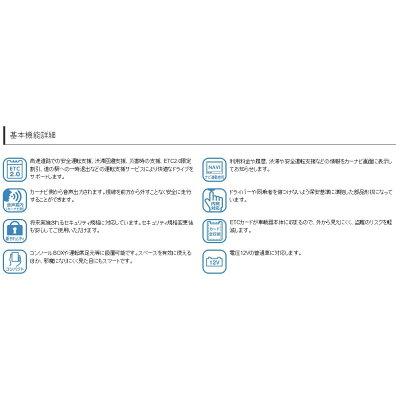 Panasonic ETC2.0車載器 アンテナ分離型(ナビ連動) CY-ET2010D