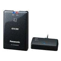 パナソニック Panasonic 光ビーコン統合アンテナ ETC2.0 DSRC 車載器 CY-ET2500VD