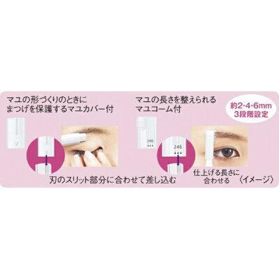 フェリエ フェイス用 ピンク ES-WF41-P(1セット)
