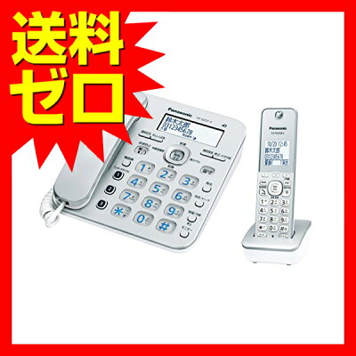 Panasonic  コードレス電話機 RU・RU・RU VE-GZ31DL-S