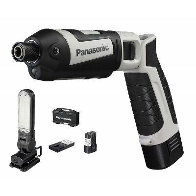 Panasonic 充電スティックインパクトドライバー&LEDマルチライト  7.2V 1.5Ah EZ7521LA2STH ドライバー グレー/LED投光器 ブラック