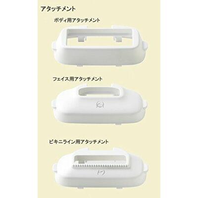 光美容器 光エステ ボディ&フェイス用 ピンク調 ES-WP80-P(1台)