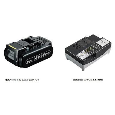 Panasonic 工事用充電クリーナー EZ37A3LJ1F-W