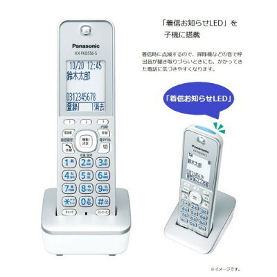 Panasonic  おたっくす KX-PD315DW-S