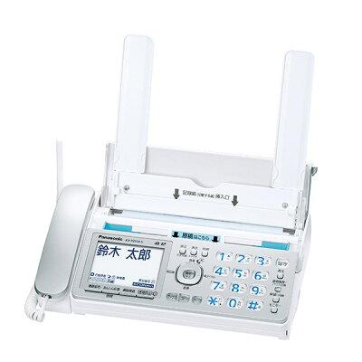 Panasonic  デジタルコードレス普通紙ファクス 子機2台付き  KX-PZ310DW-S