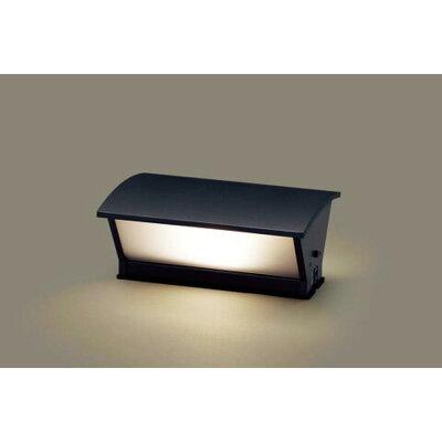 Panasonic アウトドア/エクステリア防雨型LED門柱灯明るさセンサ付40形電球相当電球色:LGWJ56001FOD