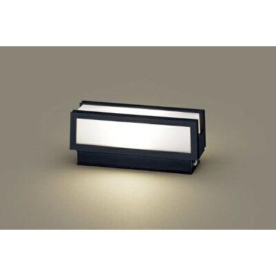 Panasonic アウトドア/エクステリア防雨型LED門柱灯明るさセンサ付40形電球相当電球色:LGWJ56009BFOD