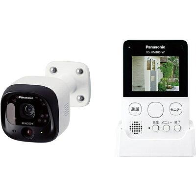 Panasonic 防犯カメラVS-HC105-W