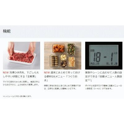 Panasonic  オーブンレンジ エレック NE-MS265-K
