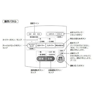 パナソニック ヒーターレス気化式加湿機 FE-KFR03-W(1台)
