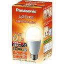 パナソニック LED広配光 60W 電球色 LDA7LGEW