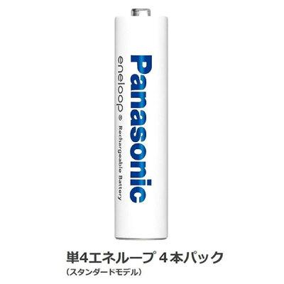Panasonic エネループ BK-4MCC/4C