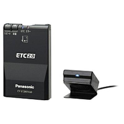 パナソニック Panasonic GPS受信機付きETC2.0車載器 CYET2605GD