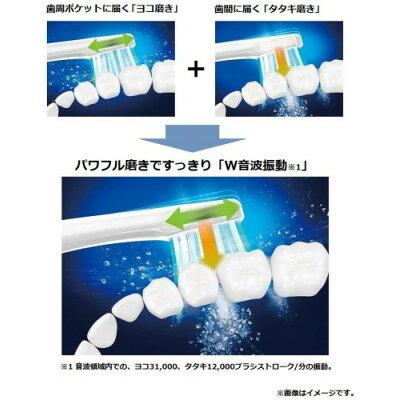パナソニック 音波振動ハブラシ ドルツ シルバー EW-DP52-S(1台入)