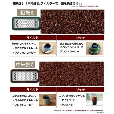 Panasonic  沸騰浄水コーヒーメーカー NC-A57-K
