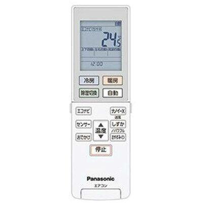 パナソニック Panasonic CS-289CEXBK-W エアコン Eolia エオリア EXBKシリーズ おもに10畳用 /100V