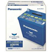 カオス 60B19R/C7 ブルーバッテリーPanasonic CAOS 廃バッテリー回収