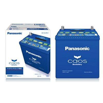 パナソニック Panasonic N-M65R/A3 カオス アイドリングストップ車対応 高性能バッテリー NM65R/A3