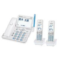 Panasonic コードレス電話機  VE-GD77DW-W