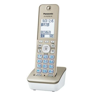 Panasonic RU・RU・RU デジタルコードレス電話機 VE-GZ72DL-N