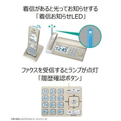 Panasonic おたっくす デジタルコードレス普通紙ファクス KX-PD725DW-W