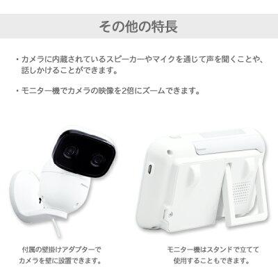 Panasonic ベビーモニター KX-HC705-W