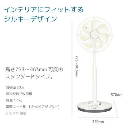 Panasonic DCリビング扇風機 F-CS338-C