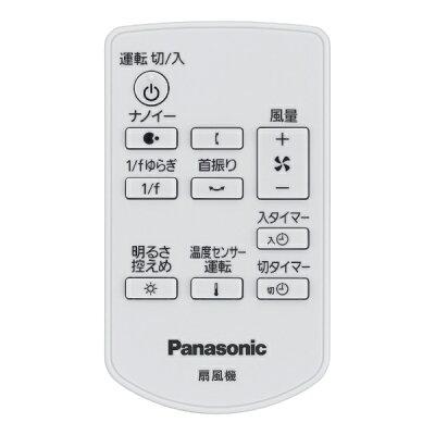 Panasonic リビング扇風機 F-CU339-N