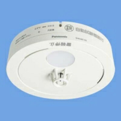 Panasonic 火災警報器 ねつ当番 SHK48155