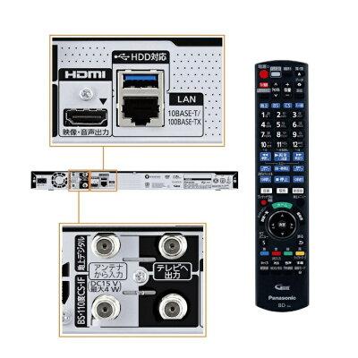Panasonic  DIGA ブルーレイディスクレコーダー DMR-BRW560