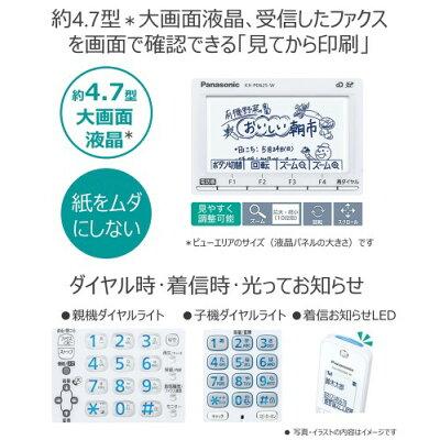 Panasonic デジタルコードレス普通紙ファクス KX-PD625DW-W