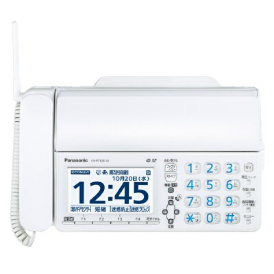Panasonic デジタルコードレス普通紙ファクス KX-PZ620DL-W