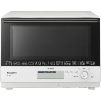 Panasonic Bistro スチームオーブンレンジ  NE-BS806-W