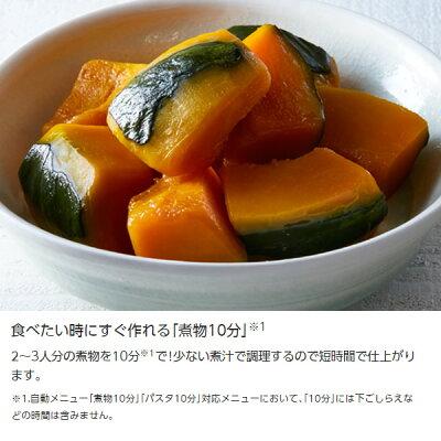 Panasonic オーブンレンジ エレック NE-MS236-W