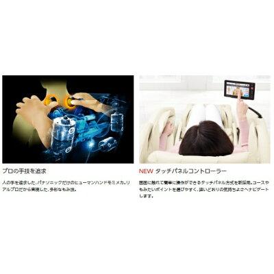 Panasonic マッサージチェア リアルプロ EP-MA100-K
