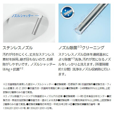 Panasonic 温水洗浄便座 ビューティ トワレ DL-RN20-CP