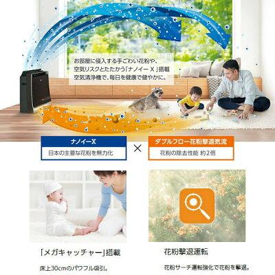 Panasonic ナノイーX 加湿空気清浄機 F-VXS70-W