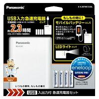 Panasonic K-KJ87MCC40L