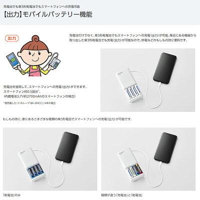 Panasonic USB入出力急速充電器セット K-KJ87MCC40L