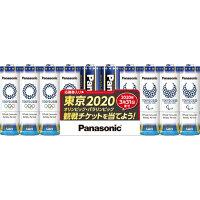 Panasonic LR6NJTP/10S