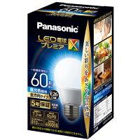 パナソニック Panasonic LED電球E26 /昼光色 /810ルーメン /1個 プレミアX LDA7DDGSZ6 E26 /昼光色