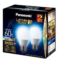 パナソニック Panasonic LED電球E26 /昼光色 /810ルーメン /2個 プレミアX LDA7DDGSZ62T E26 /昼光色