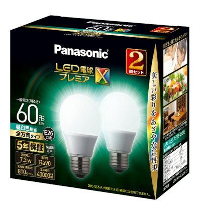 パナソニック Panasonic LED電球E26 /昼白色 /810ルーメン /2個 プレミアX LDA7NDGSZ62T E26 /昼白色
