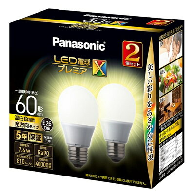 パナソニック Panasonic LED電球E26 /温白色 /810ルーメン /2個 プレミアX LDA7WWDGSZ62T E26 /白色