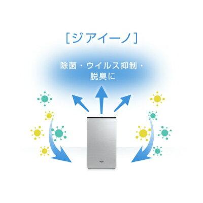 Panasonic 次亜塩素酸 空間除菌脱臭機 ジアイーノ F-MV4100-SZ