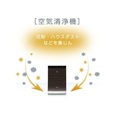 Panasonic 次亜塩素酸 空間除菌脱臭機 ジアイーノ F-MV2100-WZ